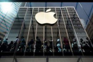 Cổ phiếu Apple lập kỷ lục mới, giá trị vốn hóa chạm mốc 1,1 nghìn tỷ USD