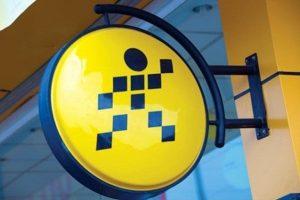 Tin chứng khoán 8/11: Nhà đầu tư sẽ phản ứng thế nào trước scandal lộ dữ liệu khách hàng của MWG?