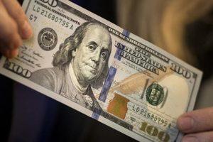 Tỷ giá ngoại tệ ngày 23/1: USD thế giới chững lại