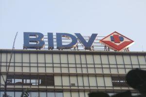 Để thu hồi nợ vay, BIDV bán đấu giá lần hai Công ty Tổng hợp 1 của 'Shark' Vương