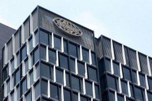 ĐHCĐ Vinaconex: An Quý Hưng phủ quyết tờ trình bổ sung chương trình đại hội của Star Invest