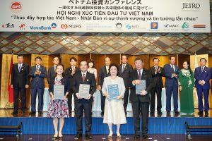 BRG, VNPT, Sumito và SeABank hợp tác phát triển nhiều dự án lớn