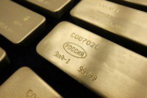 Hôm nay 5/7: Giá vàng giảm nhẹ sau khi chạm đỉnh 1 tuần