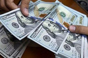 Cập nhật tỷ giá ngoại tệ mới nhất ngày 22/8: USD trong nước tiếp tục giảm nhẹ