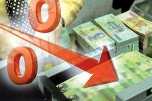Ngân hàng giảm lãi suất cho vay thuộc lĩnh vực ưu tiên