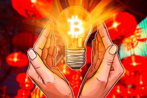 Giá tiền ảo hôm nay (12/8): Tiền kỹ thuật số Trung Quốc sẽ sớm được phát hành