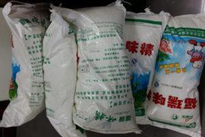 Vedan và Ajinomoto muốn Bộ Công Thương điều tra chống bán phá giá đối với bột ngọt Trung Quốc