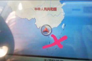 """Hải Phòng: Phát hiện ô tô nhập từ Trung Quốc có bản đồ """"đường lưỡi bò"""""""
