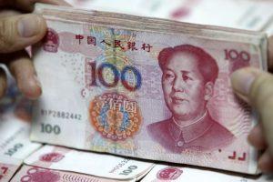 Giữa khủng hoảng 'bom nợ' Evergrande, Trung Quốc bơm hơn 100 tỷ USD vào hệ thống tài chính