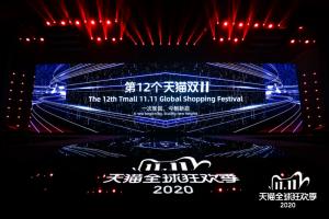 Tập đoàn Alibaba công bố kế hoạch cho Lễ hội mua sắm toàn cầu 11.11 năm 2020