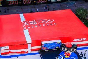 Lễ hội mua sắm toàn cầu 11.11 năm 2020 của Tập đoàn Alibaba: Điểm nổi bật trong kỳ bán hàng khuyến mại đầu tiên