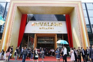 Novaland Gallery chính thức ra mắt tại trung tâm TP.HCM