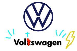 """Volkswagen đổi tên """"Voltswagen"""": Chỉ là trò đùa ngày Cá tháng Tư?"""
