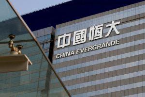 'Bom nợ' 300 tỷ USD chực chờ phát nổ, Evergrande tuyên bố tái khởi động loạt dự án